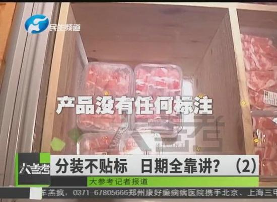 锅圈食汇郑州多家门店,出现分装食品不贴标签,食品安全岂能如此儿戏?