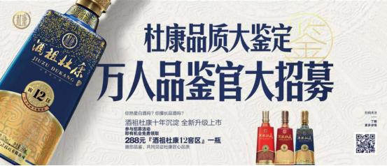 中秋节将至 月明人团圆 与杜康共举杯