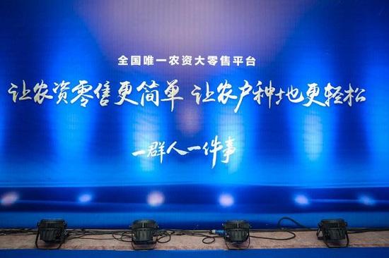 """豫之星大学成立!目标:农资零售培训界""""黄埔军校"""""""