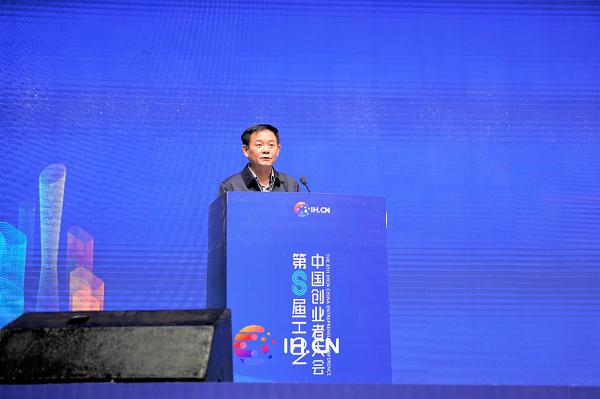 阔步前行 未来可期 第八届中国创业者大会圆满落幕