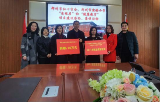 保障学生视力健康 郑州童瞳眼科医院为郑州实验小学捐建爱眼屋