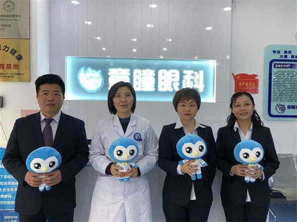 强业务、提能力 郑州童瞳眼科医院邀请近视行业大咖到院进行业务指导