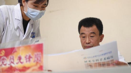 河南知名眼科專家解析10多萬近視手術數據 提醒近視手術并非越貴越好