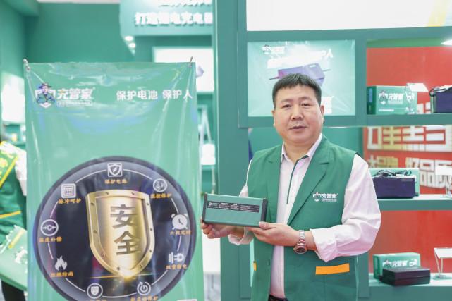 強品牌電池搞活動 為何點名要充管家充電器搭配?